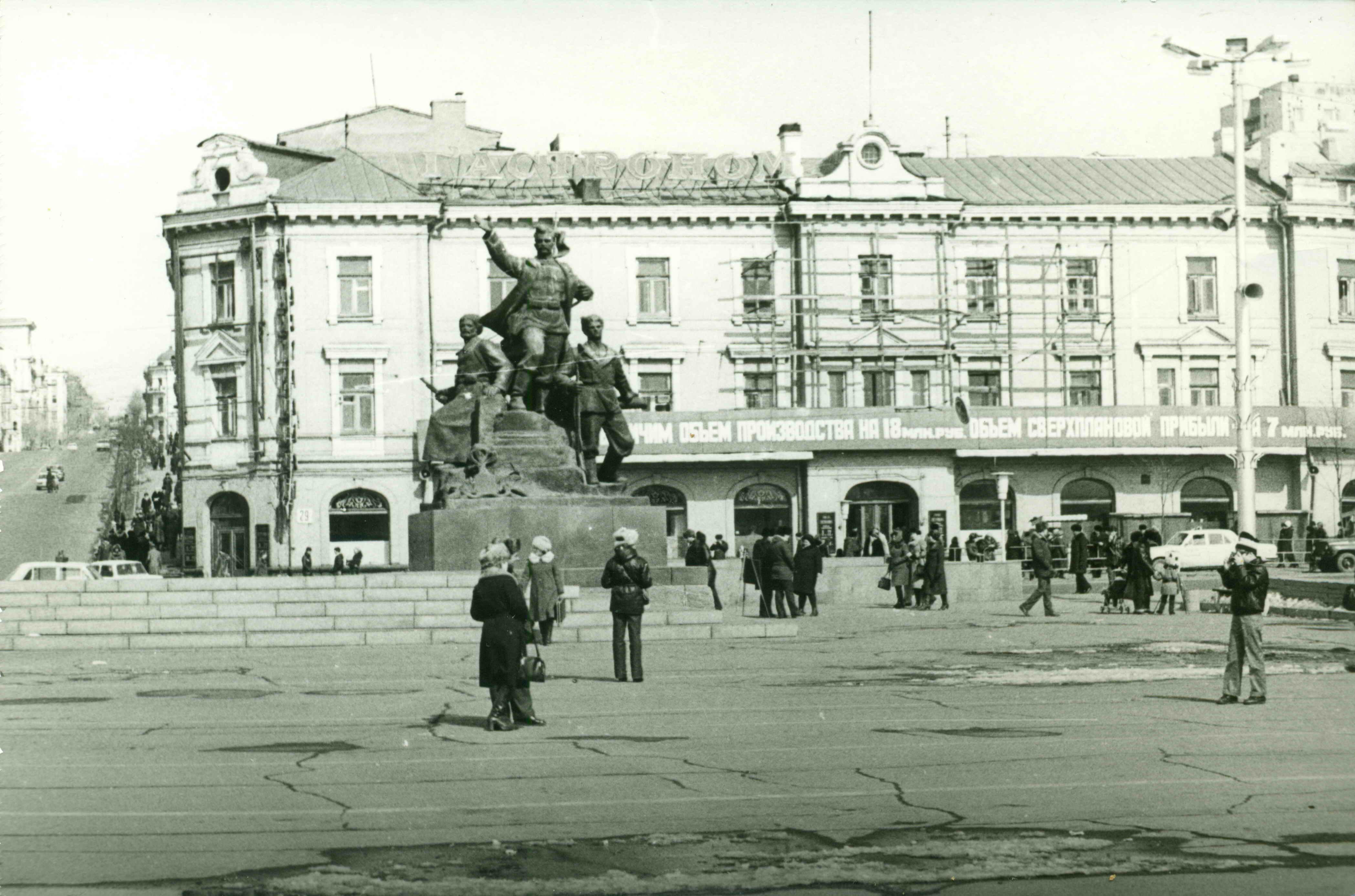 Старинные фото владивостока