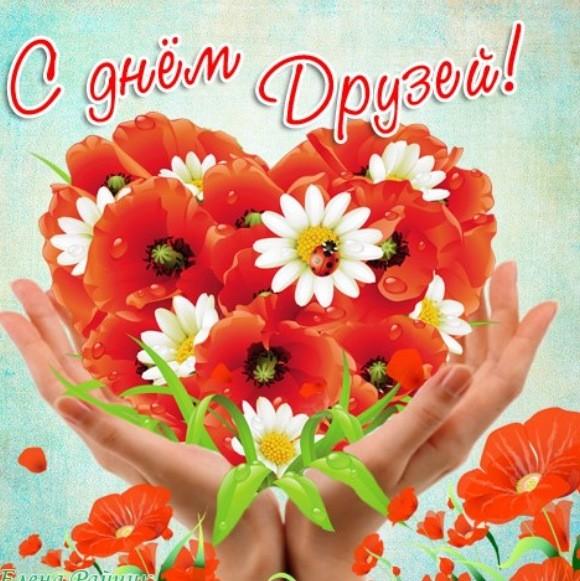 фото любовь открытки