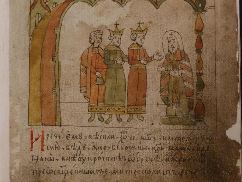 3 Цари и митрополит Сказание о Мамаевом побоище