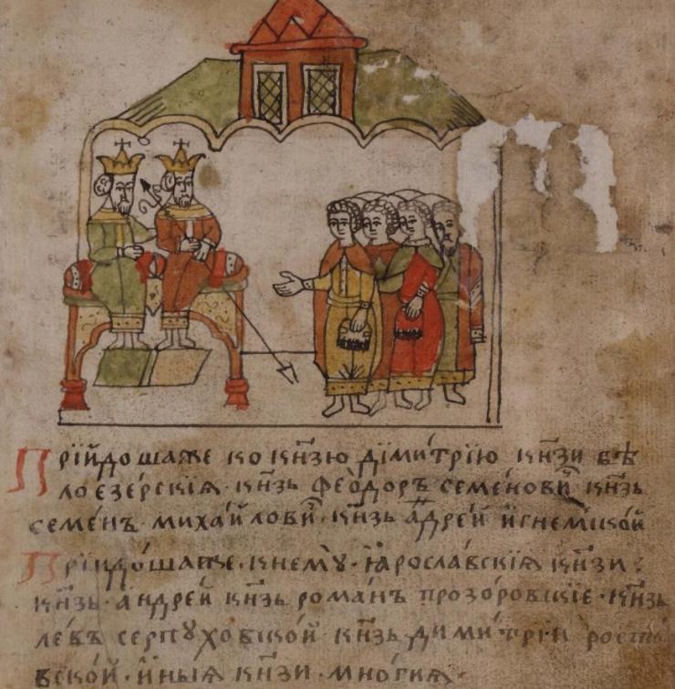 7 Донской и князья  Сказание о Мамаевом побоище