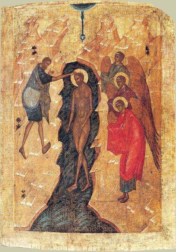 «Крещение Господне» (икона, XVI век)