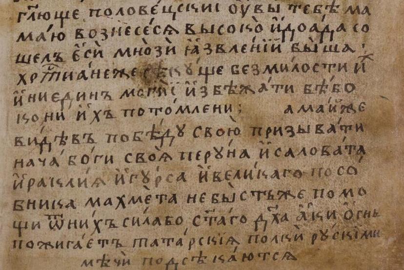 45  Мамай призывает своих богов   Сказание о Мамаевом побоище