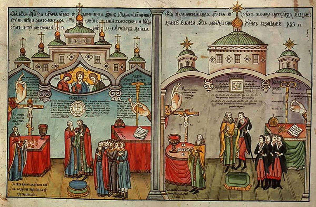 ОСНОВНЫЕ ОТЛИЧИЯ ХРИСТИЯНСКОЙ ВЕРЫ ОТ НИКОНИЯНСКОЙ лубок IXX