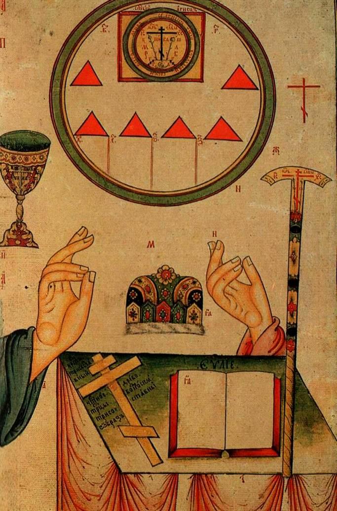 Символы Старообрядцев 1
