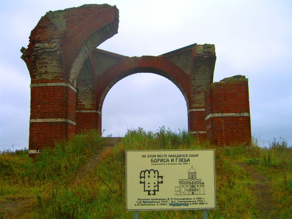 Церковь Старая Рязань.
