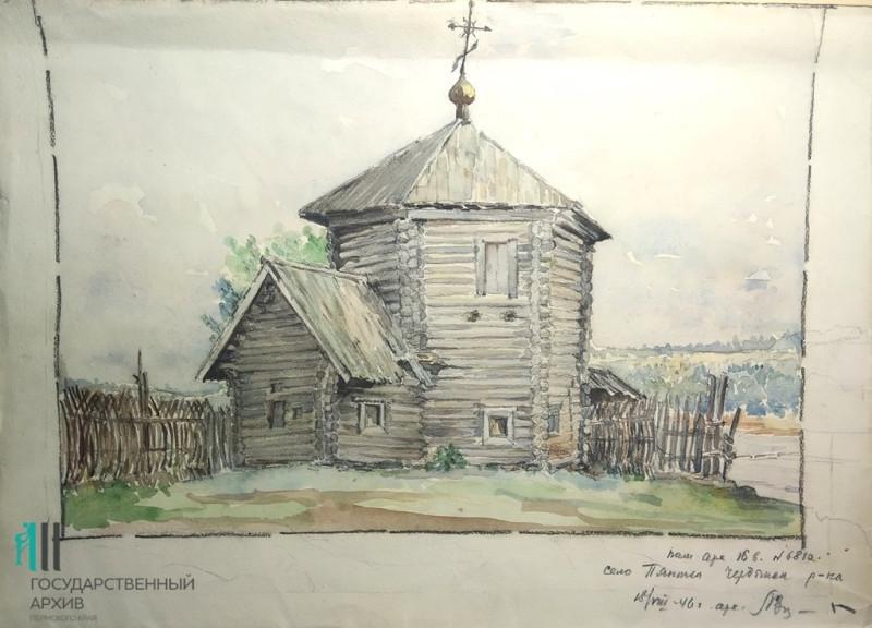 Рисунок Богородице-Одигитриевской (Богоявленской) церкви в с. Пянтег Чердынского района Молотовской области. 1946 г.