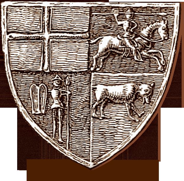 Герб с печати Вел. кн. Литовского Витовта. 1404 год.