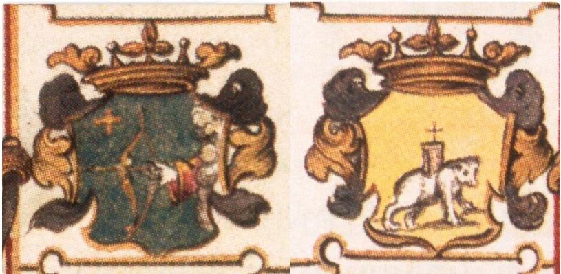 Вятский и пермский гербы в жалованной грамоте Петра I