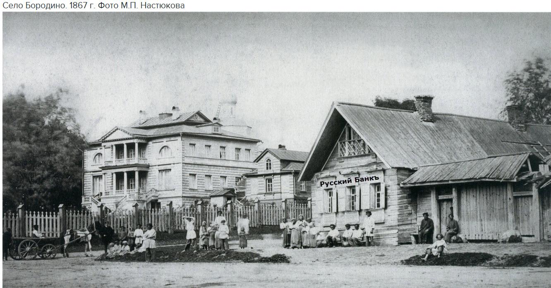 Russkij_Bank