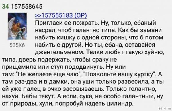 1525161850_10684380.jpg