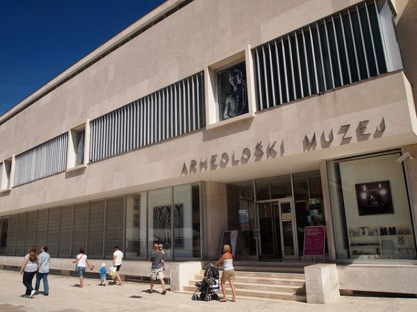 Archaeological Museum of Zadar