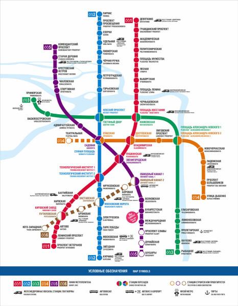 карта метро новая