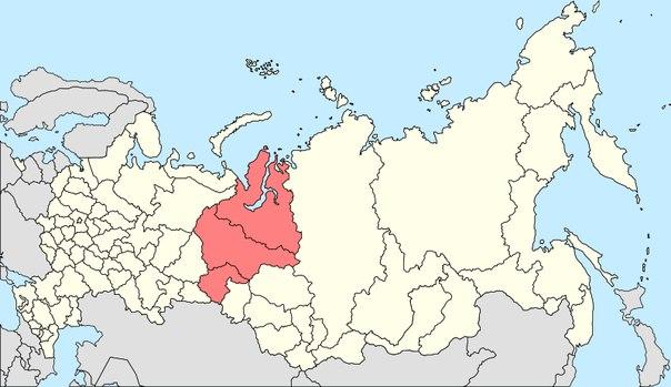 Тюмения
