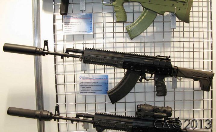 AK-12_01