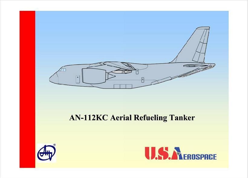 An112KC-3