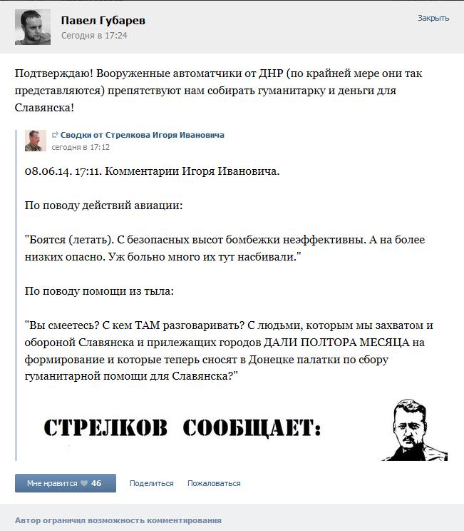 """Террористы напали на украинских военнослужащих в аэропорту """"Луганск"""", - СМИ - Цензор.НЕТ 2127"""