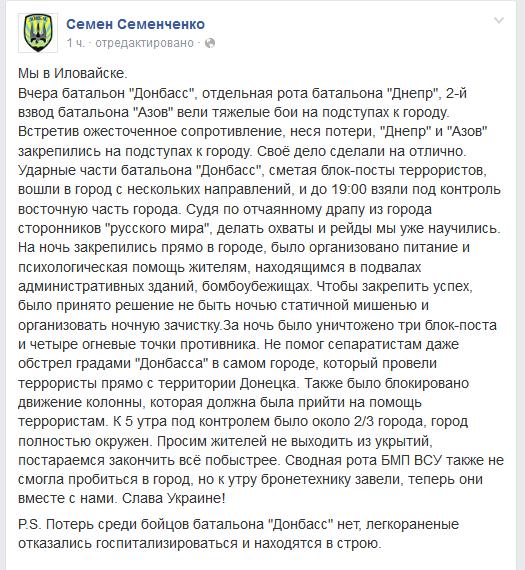 На Донбассе впервые задержан гражданин ЕС, воюющий за террористов - Цензор.НЕТ 3727