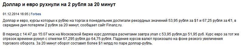 Марионетки Кремля просят депутатов РФ устраивать пышные обеды в Крыму за свой счет - Цензор.НЕТ 5669
