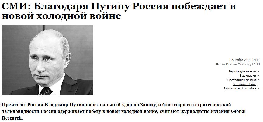 Завтра НАТО объявит о начале работы трастовых фондов для Украины, - Столтенберг - Цензор.НЕТ 5414