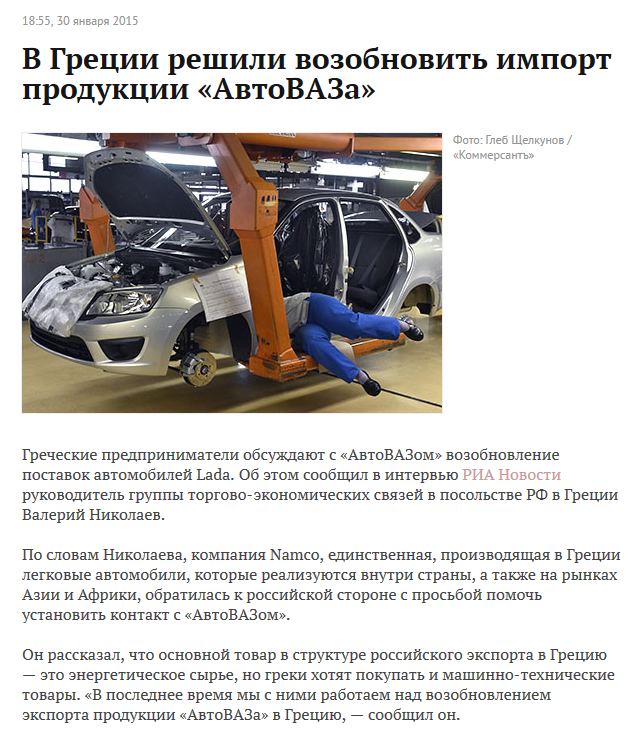 Порошенко назначил новый состав Нацкомфинуслуг - Цензор.НЕТ 6129