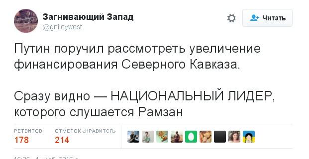 В Киеве произошло ограбление инкассаторов - никто не пострадал, похищенная сумма уточняется, - Нацполиция - Цензор.НЕТ 8420