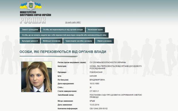 60015_Poklonkskaja