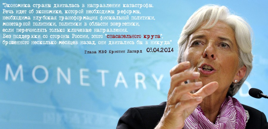 Christine_Lagarde_ELFIMA20130521_0002_1