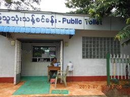 public toiret-2