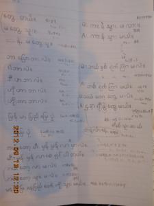 myanmar0905