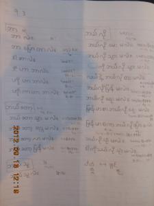 myanmar 0903