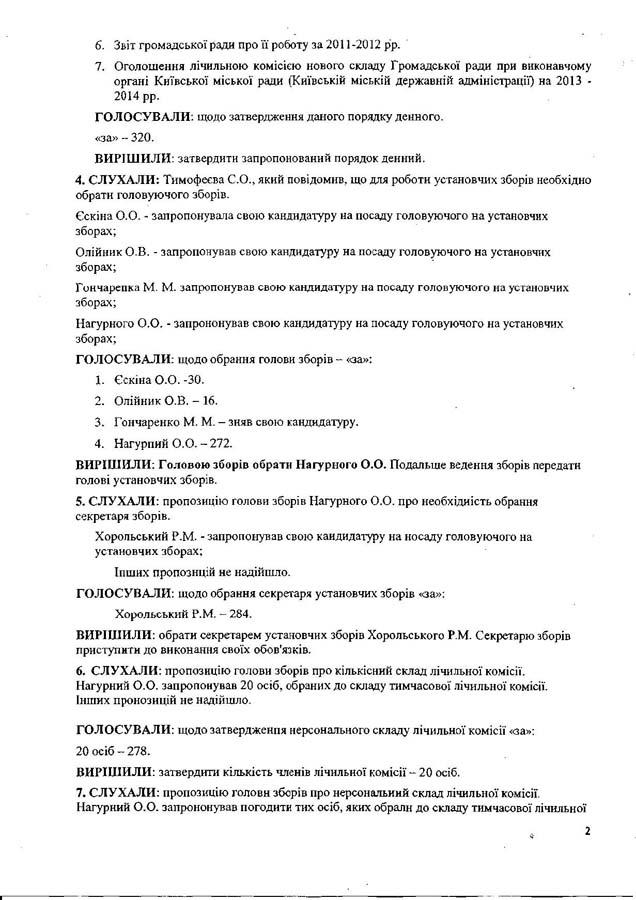 protokol_Page_2_Image_0001