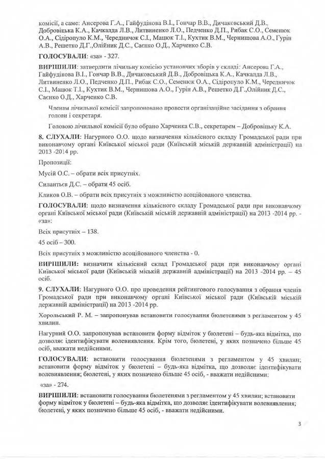 protokol_Page_3_Image_0001