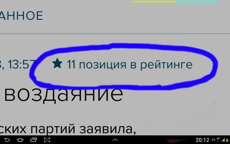 IMG_20181119_203319.jpg