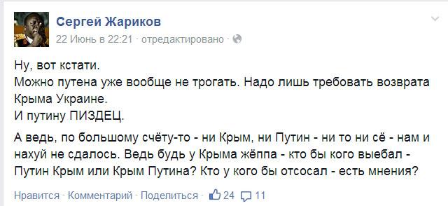 МИД направляет в Москву дипломата для защиты прав граждан Украины - Цензор.НЕТ 3826