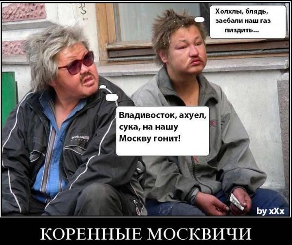 Российская экономика находится не в лучшем состоянии, санкции подействуют очень быстро, - вице-канцлер Германии - Цензор.НЕТ 238