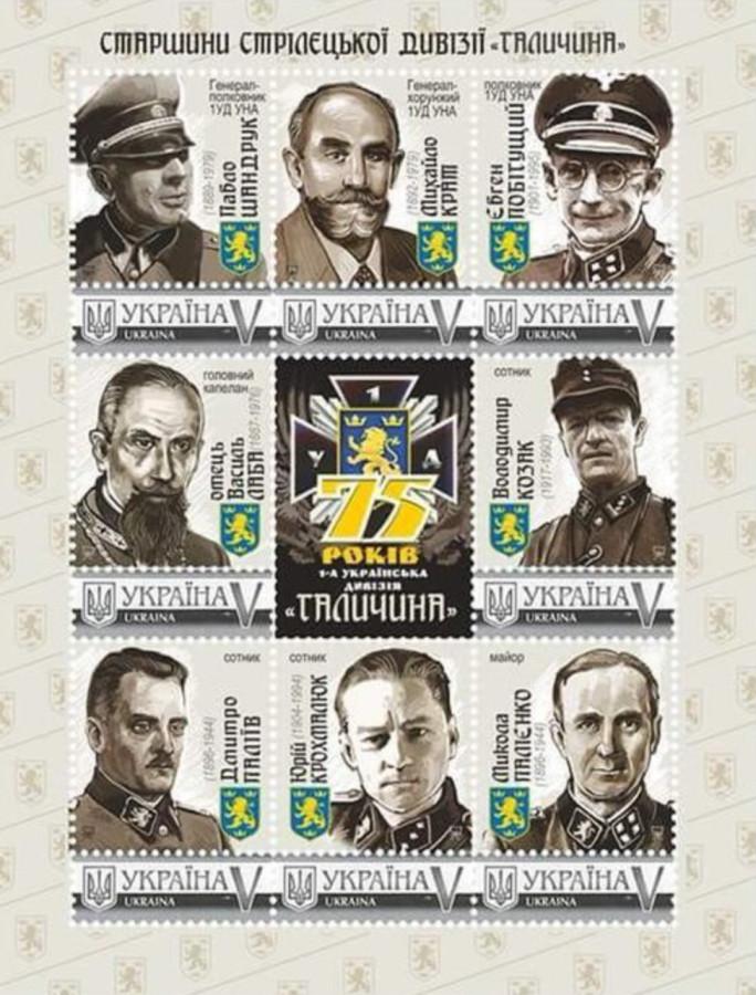 В Украине выпустили набор марочек