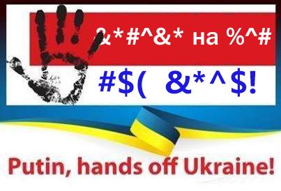 Ukraine - Russian