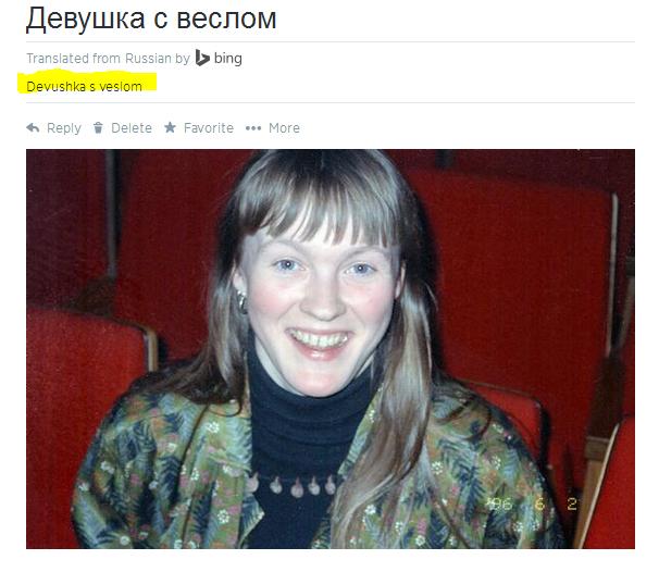 Bing translation