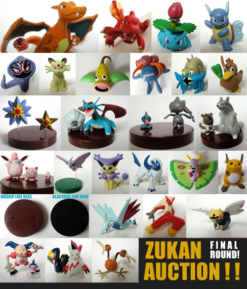 ADD-ZUKAN-AUCTION-3
