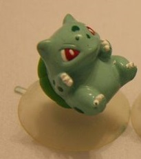 bulba suction cup.jpg