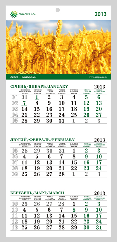 kalendar kvartalniy_web