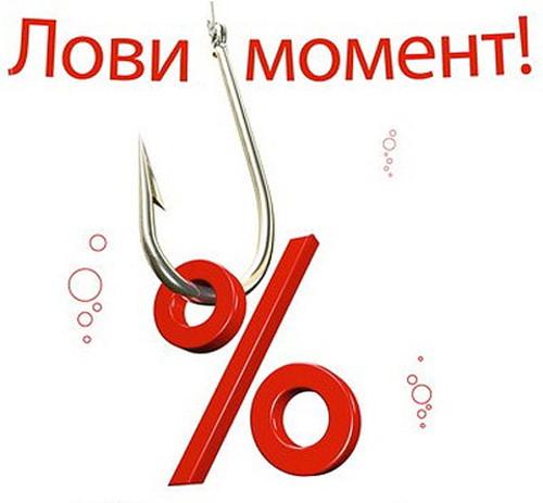 otlichnoe_kachestvo_po_nizkim_cenam