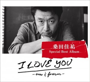 kuwata_keisuke-i_love_you_now_and_forever