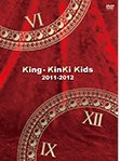 kinki_kids-king_kinki_kids_2011_2012