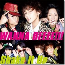 kis-my-ft2-wanna-beeee-shake-it-up