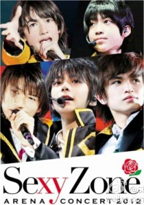 sexy_zone-sexy-zone-arena-concert-tour-2012