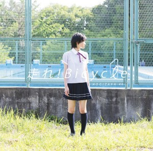 nogizaka46-hashire!_bicycle