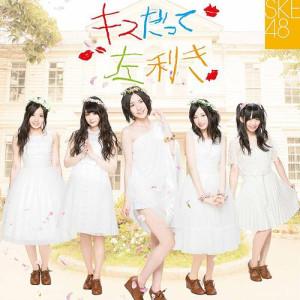 ske48-kiss_datte_hidarikiki