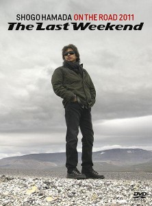 hamada_shogo-on_the_road_2011_the_last_weekend