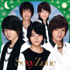 sexy_zone-sexy_summer_ni_yuki_ga_furu